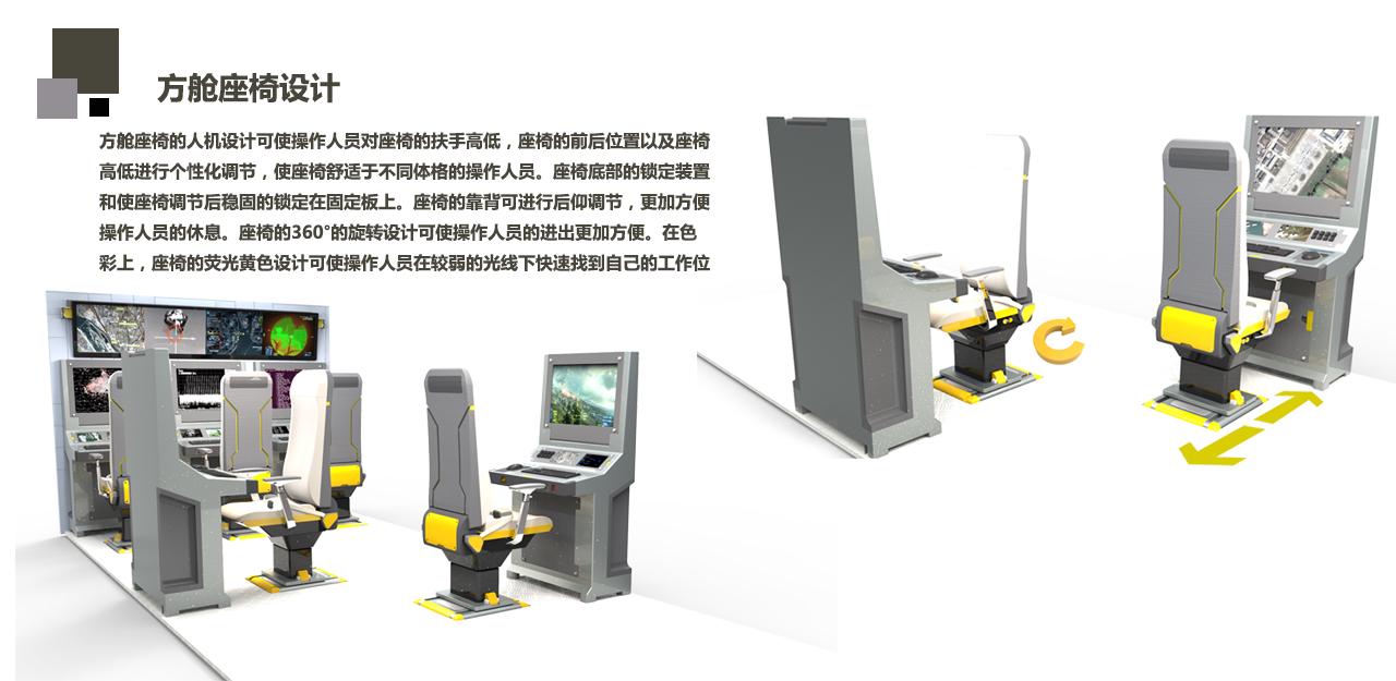 西安交通大学教师个人主页 - 工业设计领域